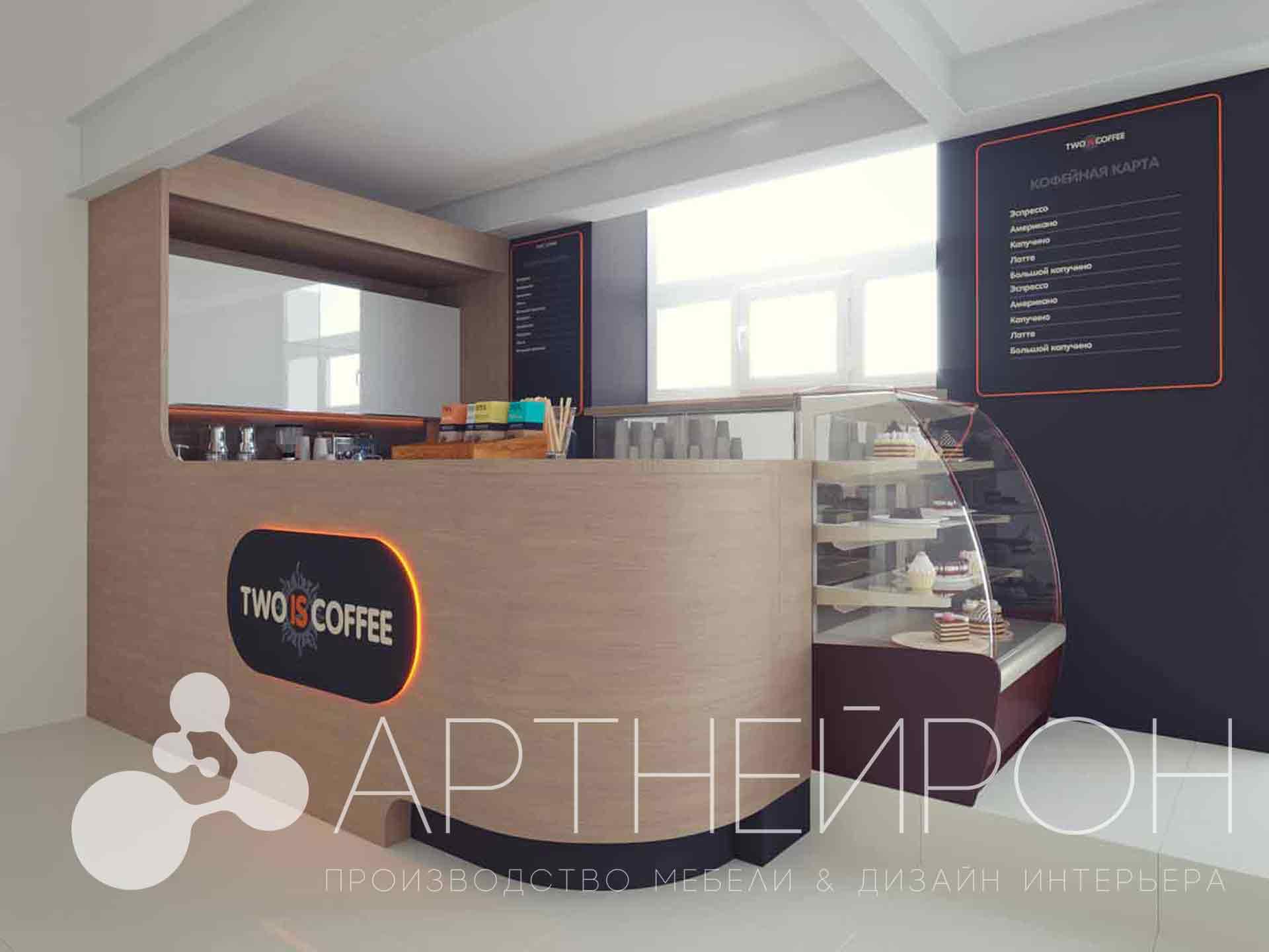 Дизайн кофейни Two is cofe