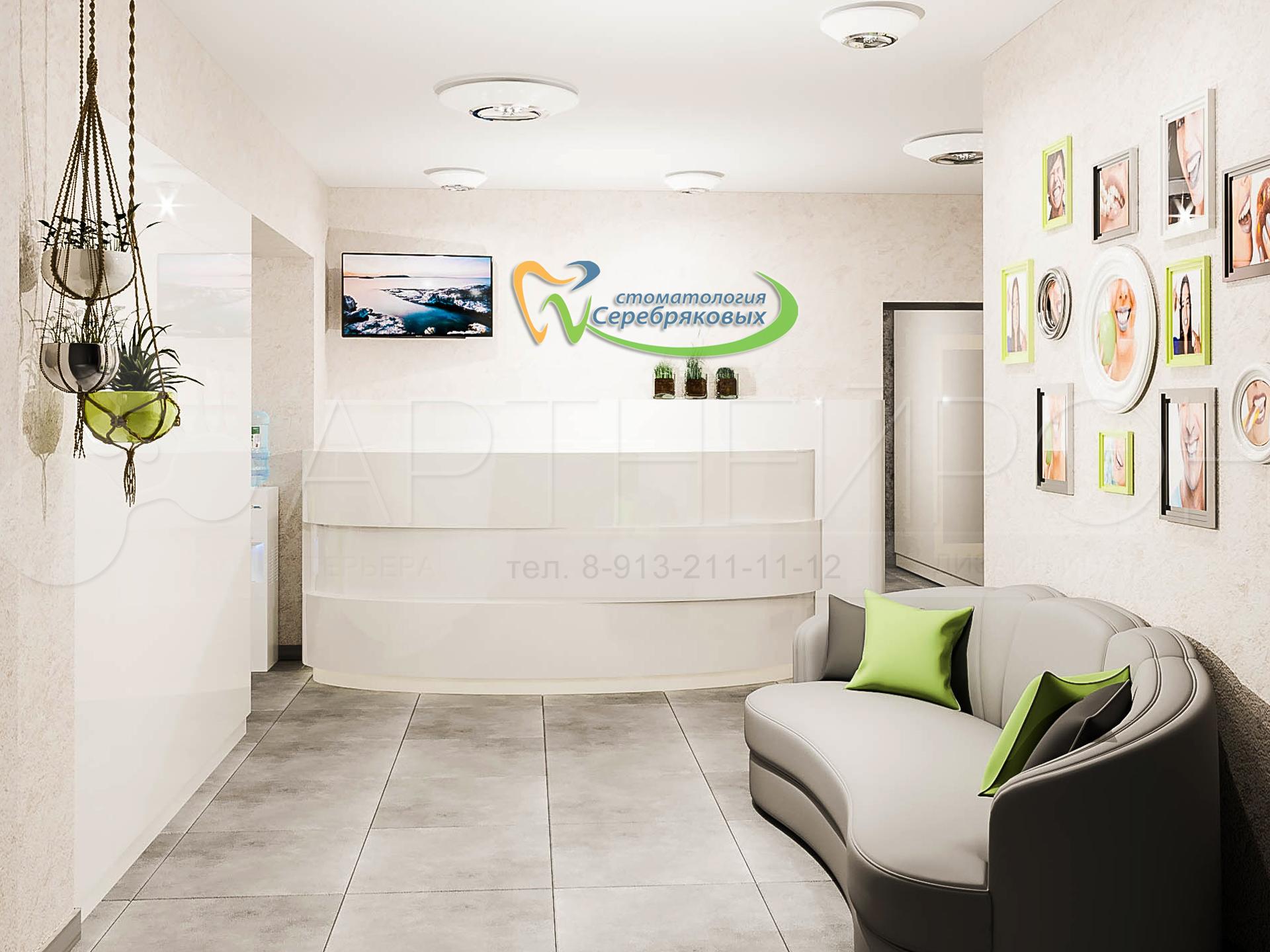 дизайн клиники в Барнауле 2