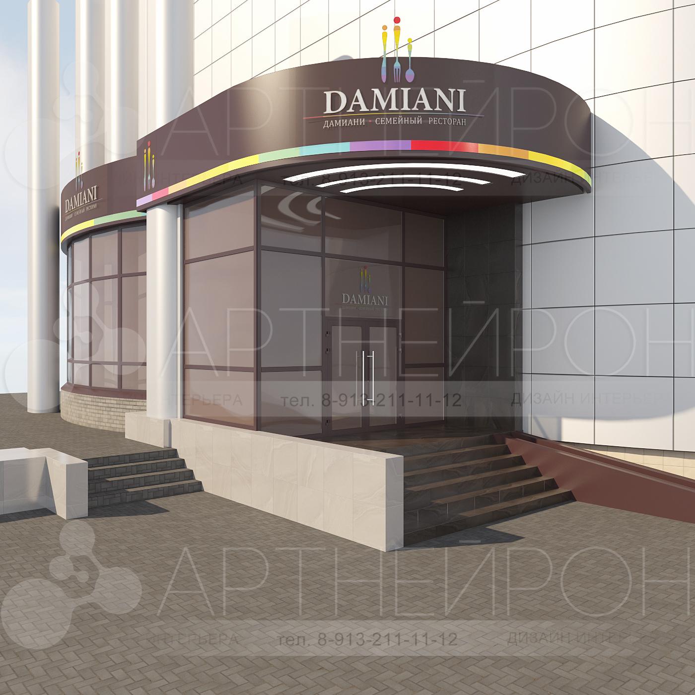 Разработка логотипа и дизайна входной группы для ресторана Дамиани