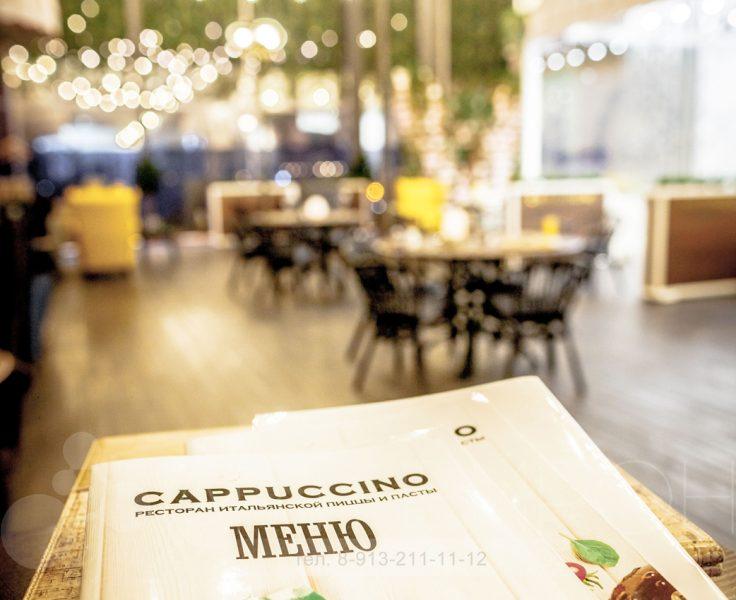 Ресторан Cappuccino  в ТРЦ Арена