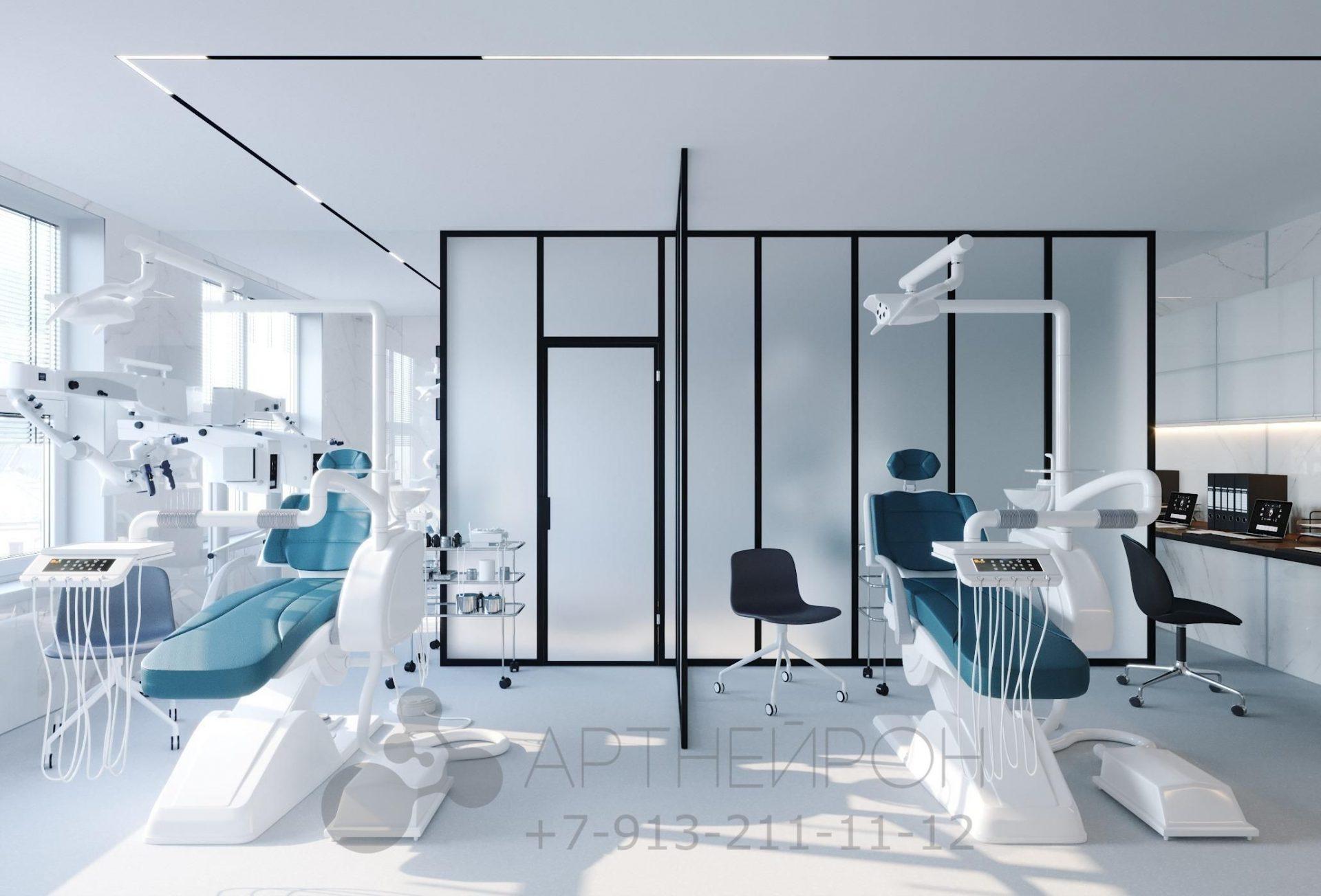Стоматологическая клиника КРОКУС